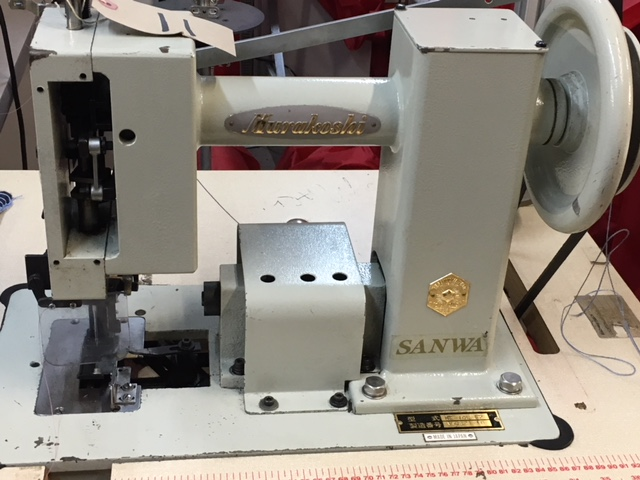 Sanwa Blanket Stitch Machine